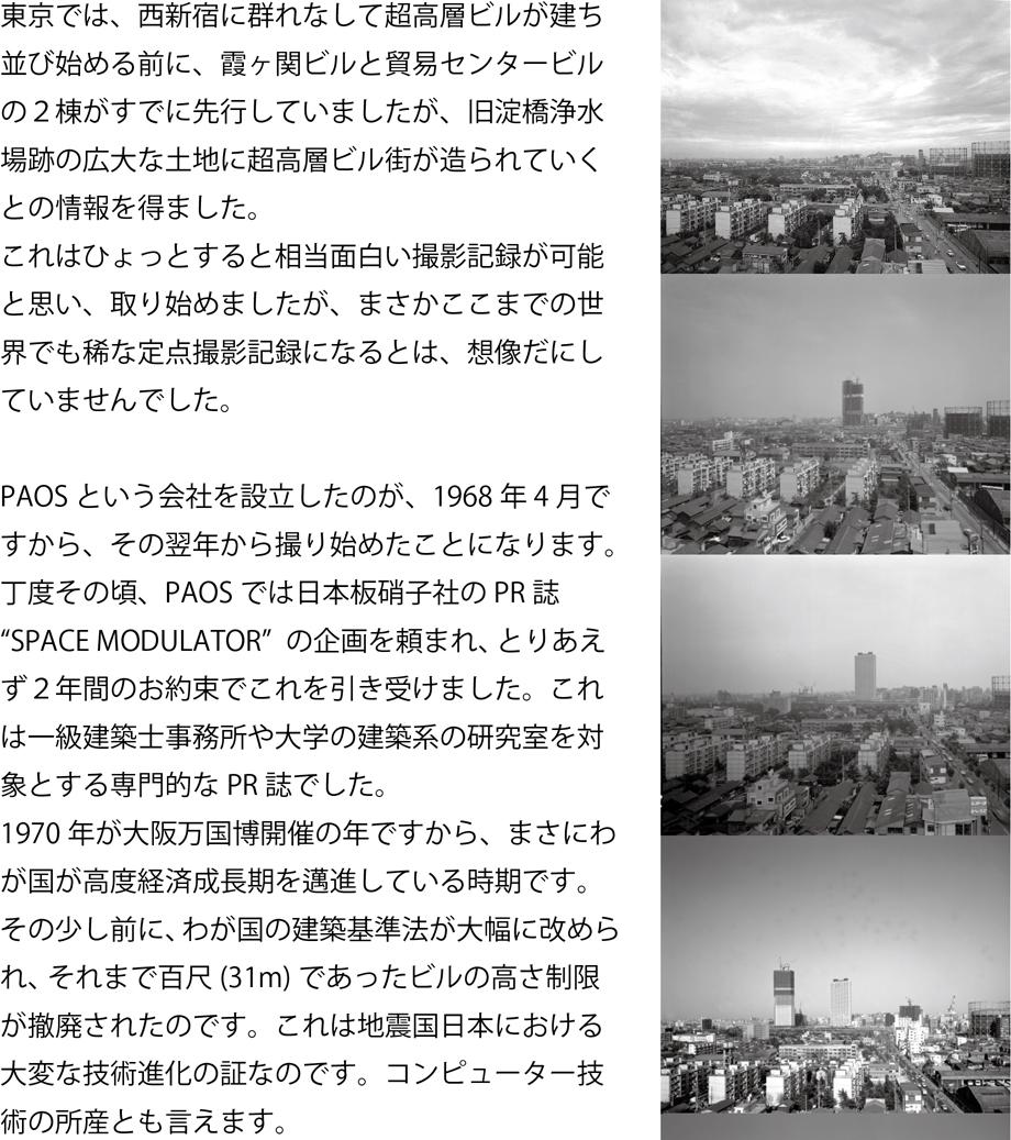 140905_Blog01.jpg