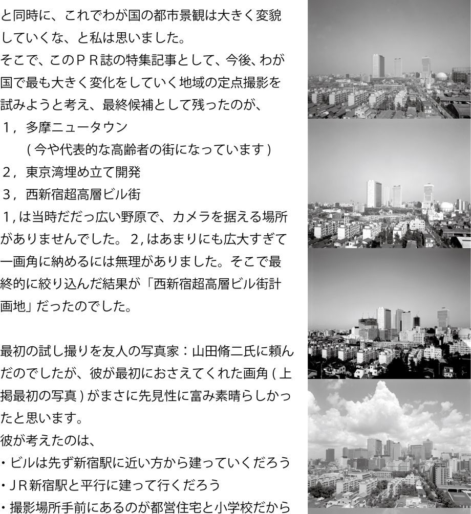 140905_Blog02.jpg