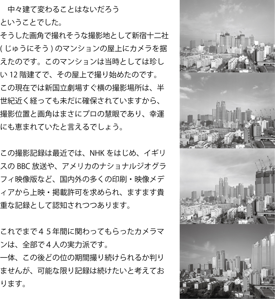 140905_Blog03.jpg