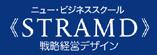 banner_STRAMD.jpg